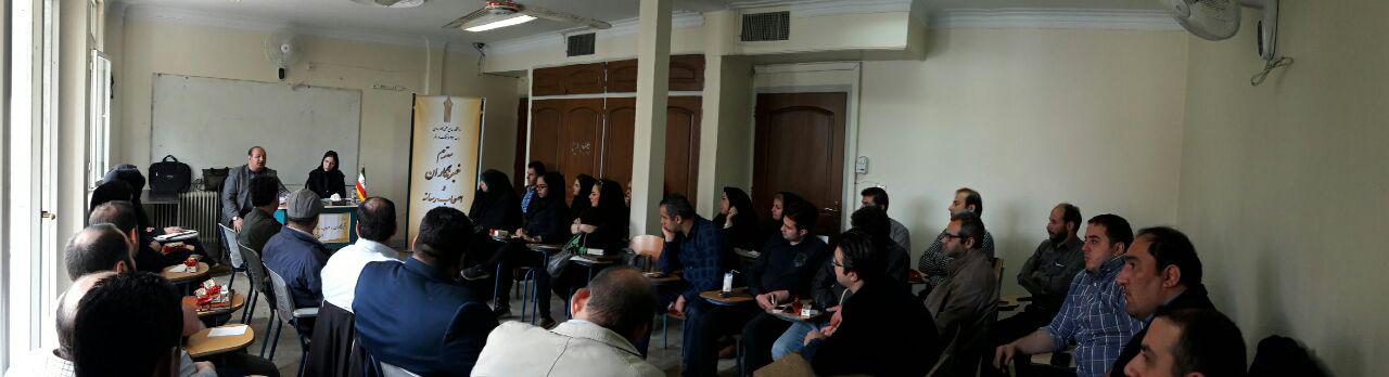 آموزش کنفرانس مطبوعاتی